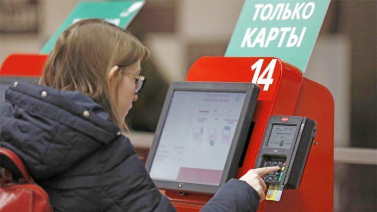 Систему оплаты покупок без касс тестируют в Зеленограде