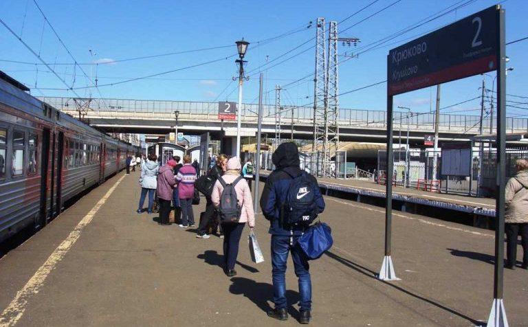 Железнодорожные платформы снесут в Зеленограде
