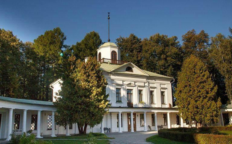 Форум владельцев исторических усадьб состоялся в Подмосковье
