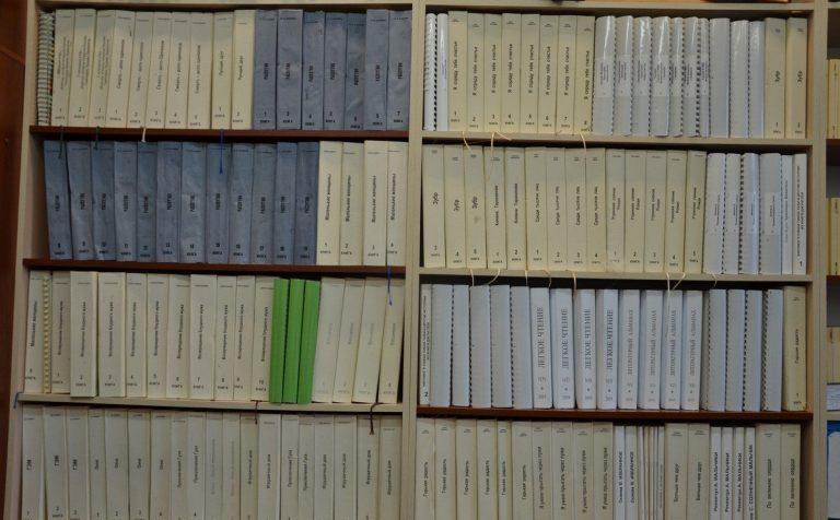 Есть что почитать: поступили новые книги для слепых и слабовидящих