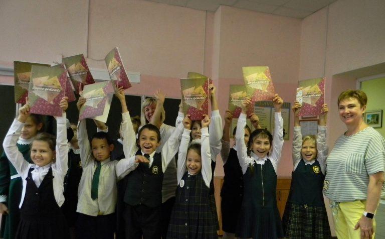 Особым детям- доступное образование
