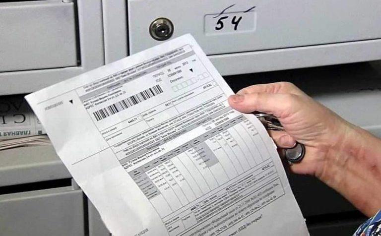 В Клину квитанции за услуги ЖКХ добавятся строкой