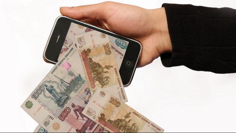 Крупную сумму денег мужчина украл у своей девушки в Зеленограде