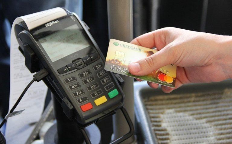 Если в автобусе не принимают к оплате карту – штраф