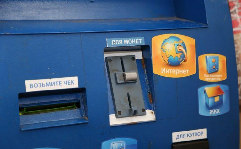Терминал оплаты украли в Солнечногорске