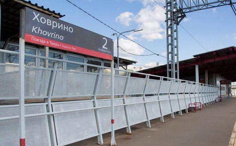 Было Ховрино – станет Грачёвская: в Москве переименуют железнодорожную станцию