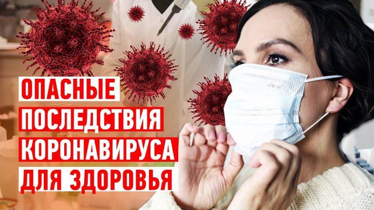 Конъюнктивит, воспаления и искажение запахов: переболевшие коронавирусом заметили осложнения