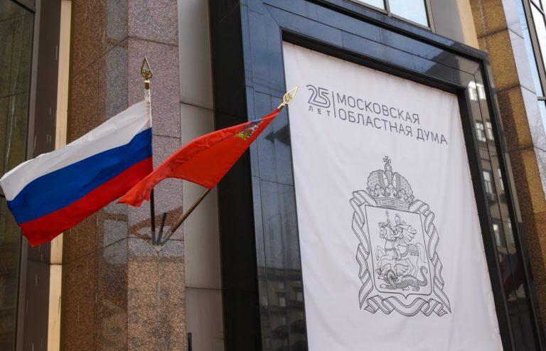 Клинская городская больница получит 1,5 млн рублей на покупку медоборудования