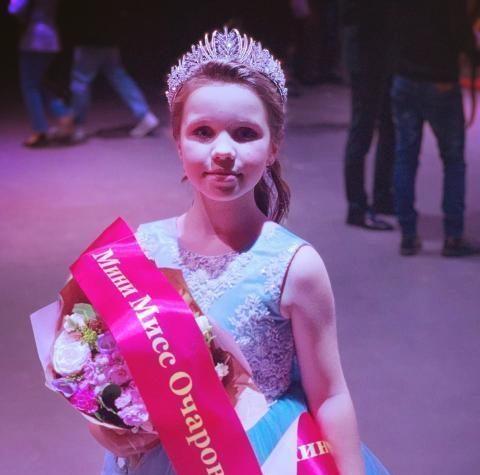 Поздравляем: Мария Удалова стала Мини Мисс Очарование