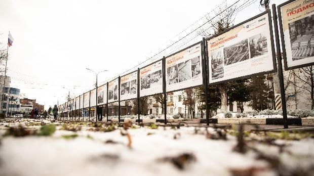 В Солнечногорске представили фотохронику Великой Отечественной войны