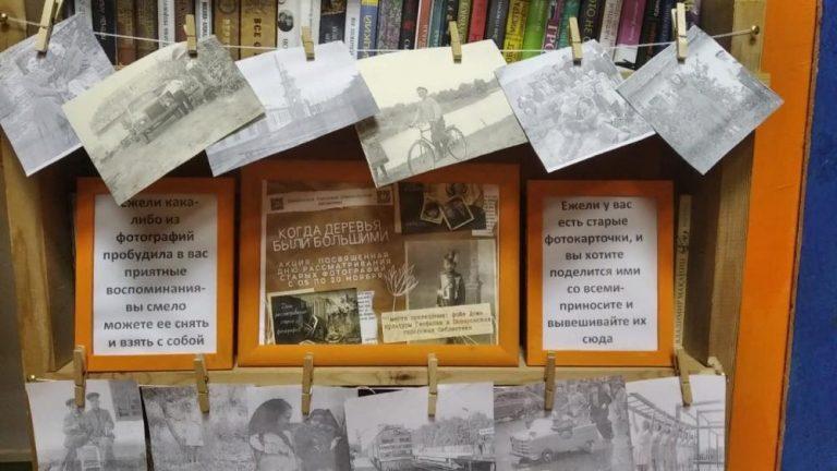 В Солнечногорске открылась выставка старых фотографий