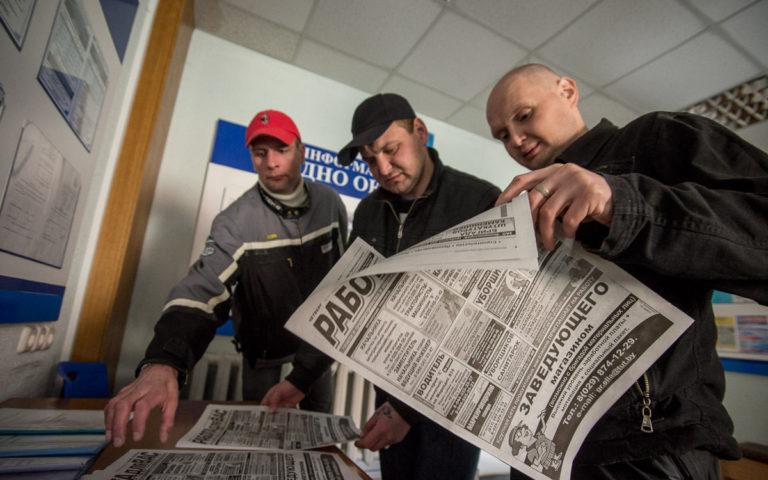 Трудовая повинность: в России может появиться новый налог на зарплаты
