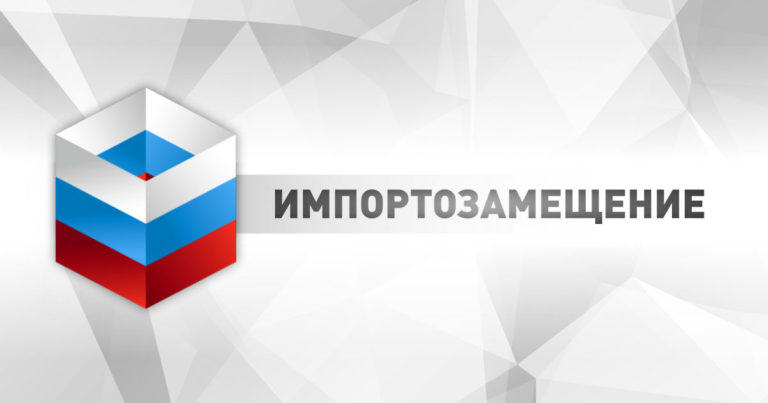 Попали в молоко: Россия не смогла достичь целей импортозамещения продуктов