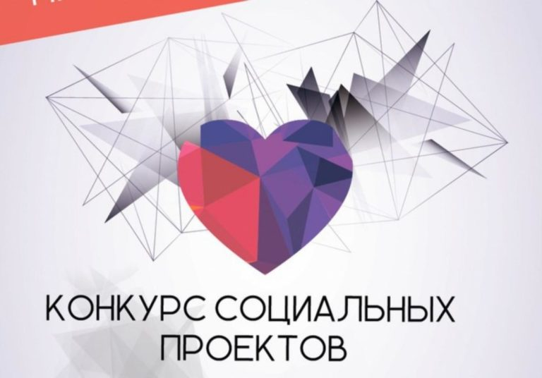 Замечательный сосед: предприниматели из Дмитрова и Солнечногорска стали победителями конкурса социальных проектов