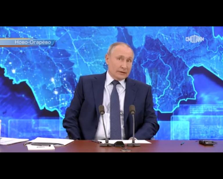 Началась пресс-конференция Владимира Путина