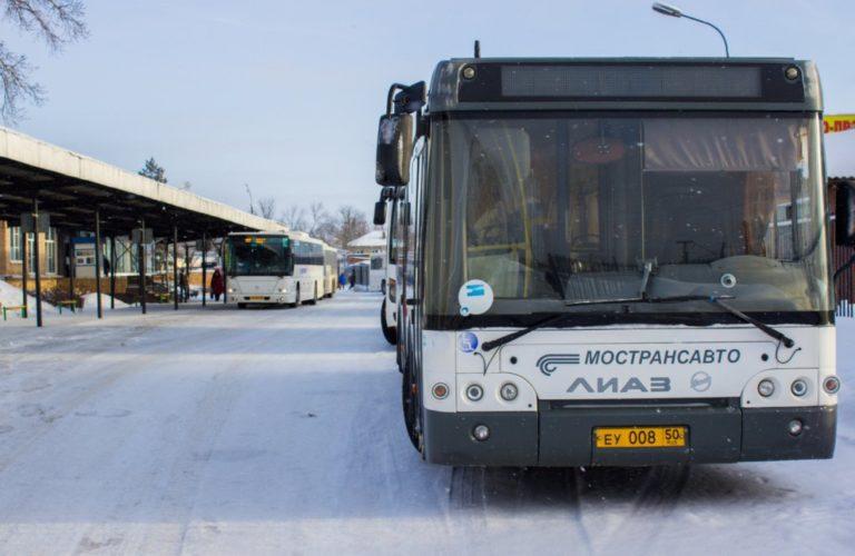 Дед Мороз поздравит пассажиров Мострансавто с Новым годом