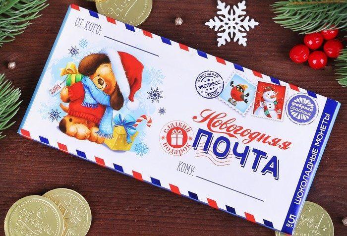 В Подмосковье заработала новогодняя почта