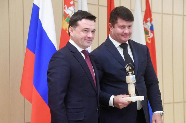 В Подмосковье наградили победителей премии губернатора «Прорыв года»