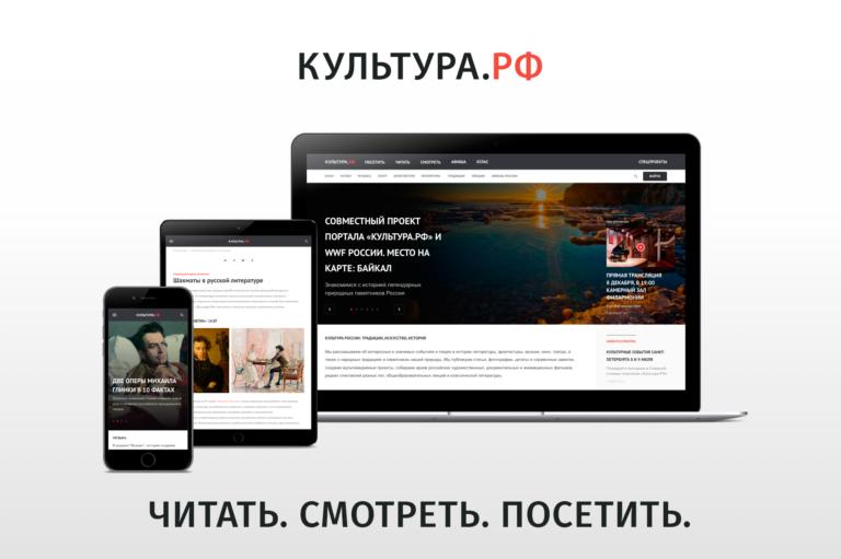 Самый культурный: Солнечногорск занял первое место в рейтинге портала о культурной жизни