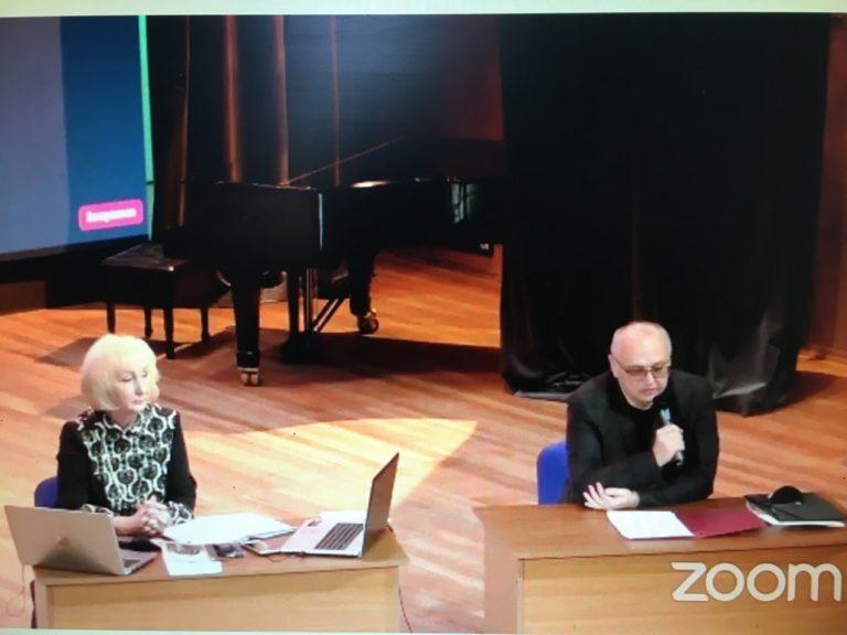 «П.И. Чайковский и его наследие в XIX-XXI вв.»
