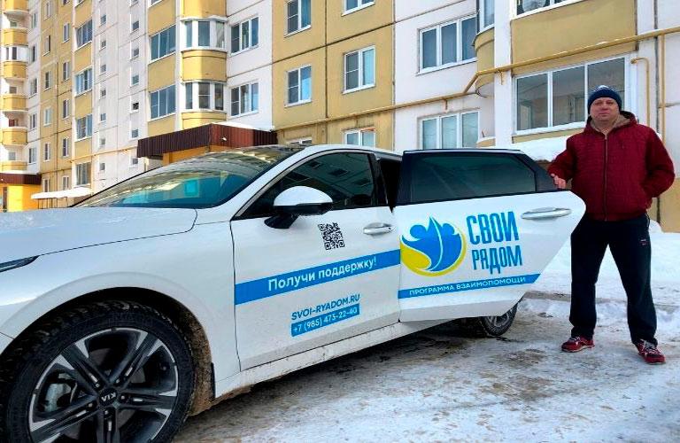 Жители Подмосковья становятся добровольцами программы «Свои рядом» чтобы помогать соседям