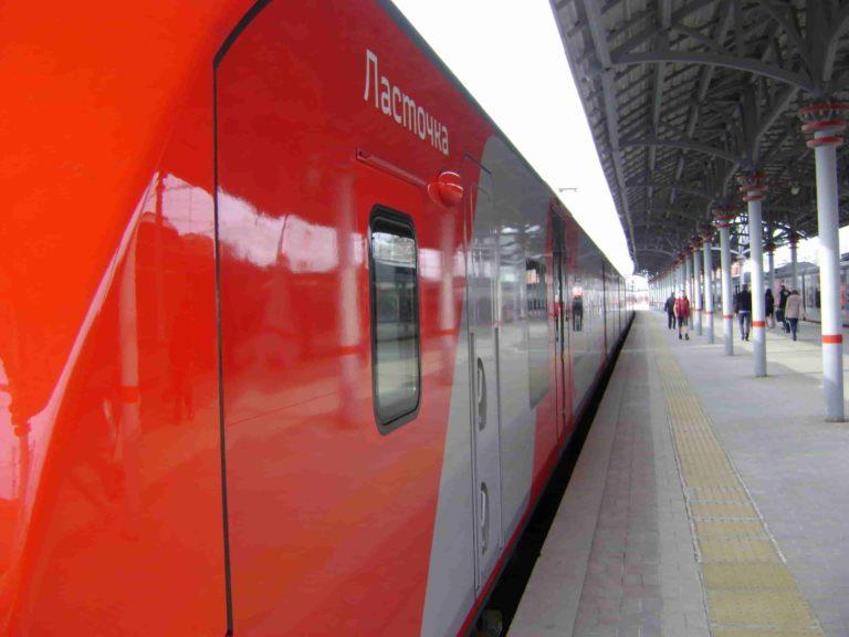 Изменяется график движения пригородных поездов