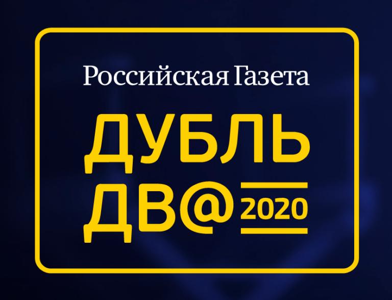В «Российской газете» проходит кинофестиваль