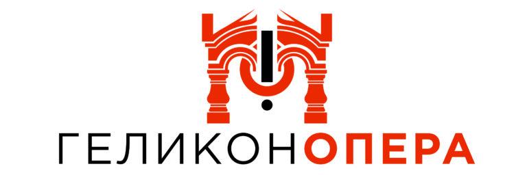 Фестиваль Чайковского начнётся на Ленинградском вокзале