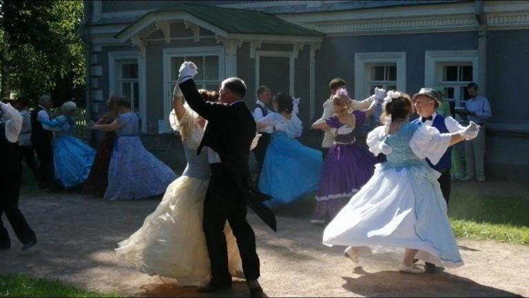 Танцуйте с «Реверансом»!