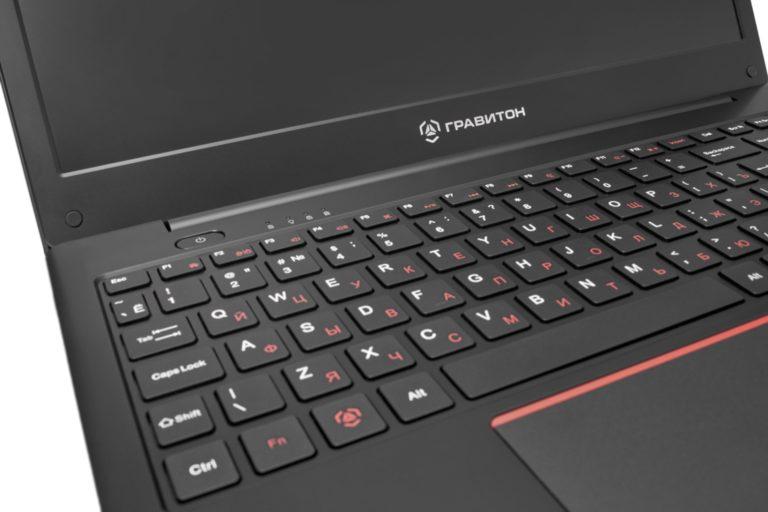 В Зеленограде начали сборку ноутбуков российского производства