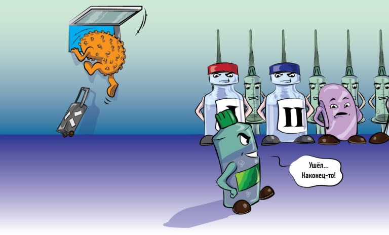 COVID-19: заболеваемость снова растёт